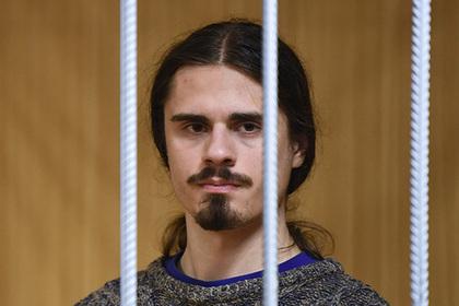 Завершено расследование дела атаковавшего силовиков московского активиста