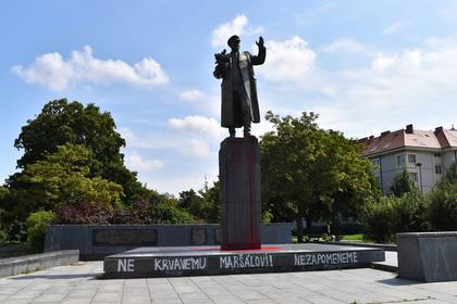 Россия отреагировала на осквернение памятника маршалу Коневу в Чехии