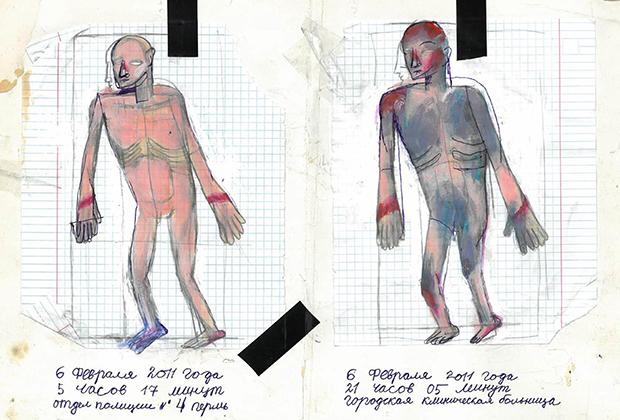Одна из работ, представленных на выставке в поддержку фигурантов дела «Сети»