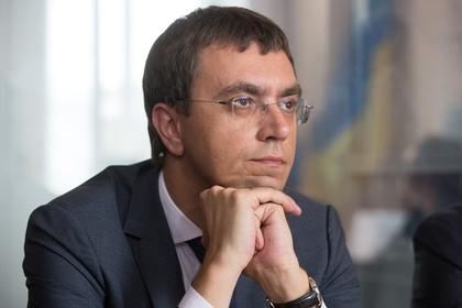 В Киеве пообещали поднять флаг Украины над Владивостоком