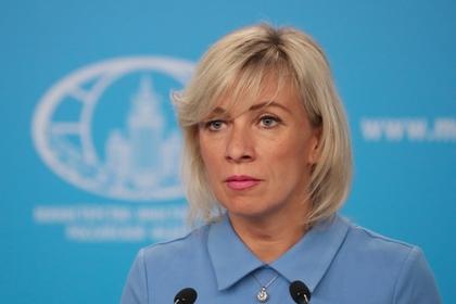 В России ответили на обещания Киева поднять украинский флаг над Владивостоком