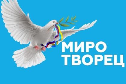 В Германии потребовали удалить сайт с врагами Украины «Миротворец»