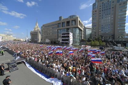 На празднование Дня флага в Москве пришли 100 тысяч человек