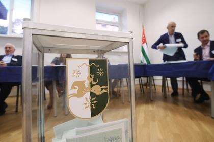 В Абхазии предрекли второй тур на президентских выборах