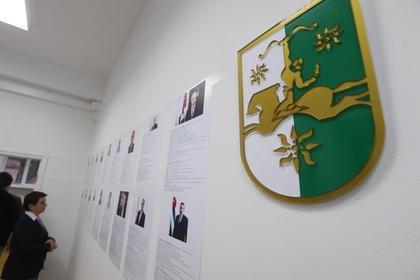 Стали известны первые результаты выборов президента в Абхазии