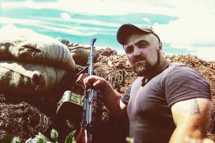 Украинский военный командир погиб на Донбассе