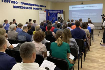 Более 50 производителей Подмосковья обсудили развитие экспорта