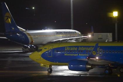 Россия оценила готовность Украины к возобновлению авиасообщения