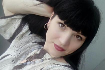 Опубликована предсмертная переписка убитой жены российского депутата
