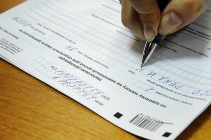 Долг россиян по налогам увеличился