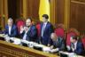 Председатель Верховной рады Украины Дмитрий Разумков (третий слева) и представитель главы государства в парламенте Руслан Стефанчук (второй слева)