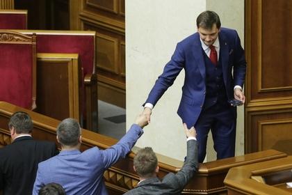 Украина обрела правительство