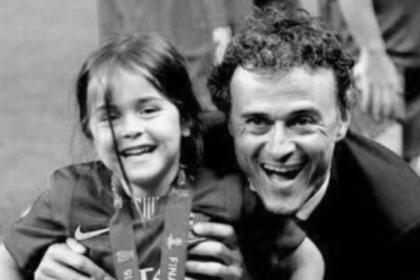 У бывшего тренера сборной Испании умерла девятилетняя дочь
