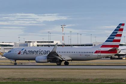Пассажир потрогал соседку в самолете и избежал наказания