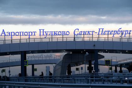 Туристки из США пострадали при падении с эскалатора в российском аэропорту