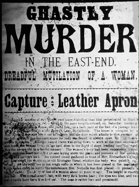 Газета с заголовком «Ужасное убийство в Ист-Энде. Кошмарное изувечивание женщины»