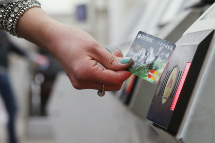 Москвичам предложили поездки в метро по ценам 2010 года