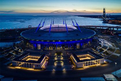 Финал Лиги чемпионов пройдет в России