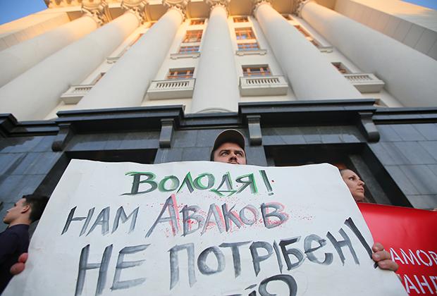 Участник акции с требованием отставки главы МВД Украины Арсена Авакова у офиса президента