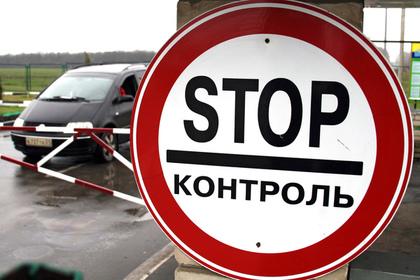 Украинский военный погиб от взрыва на границе с Россией