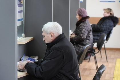 Пенсионер в отделении Пенсионного фонда РФ