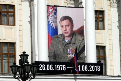 Захарченко воздвигли памятник