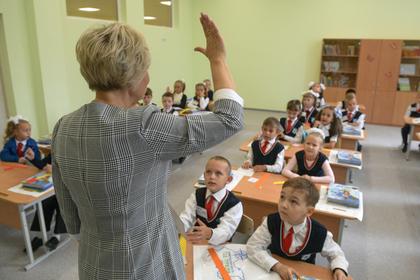 Названы российские регионы с самыми низкими зарплатами учителей