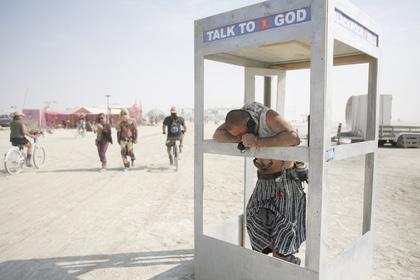 Инсталляция на фестивале Burning Man