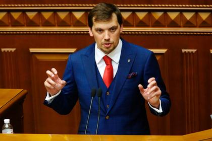 Премьер-министр Украины назвал приоритеты работы нового правительства