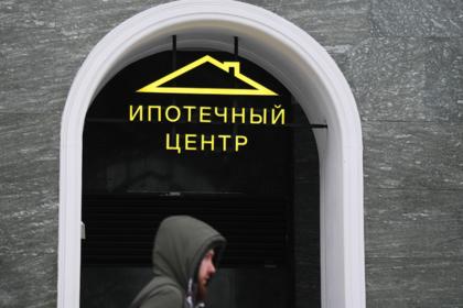 Россияне отказались от ипотечных каникул