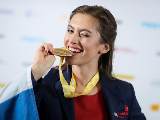Виталия Яковенко