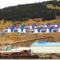 Поселок пограничников на берегу бухты Малокурильская острова Шикотан