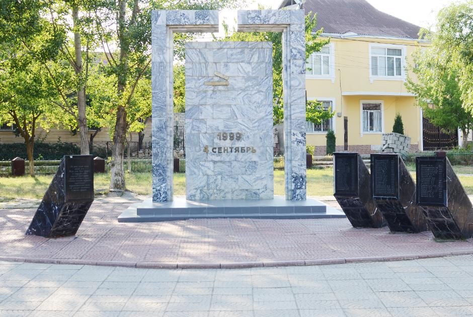 Памятник погибшим был открыт в 2000 году