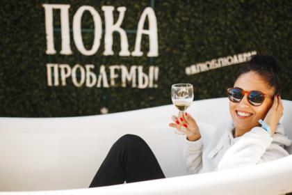 В Петербурге прошел «Пикник Абрау»