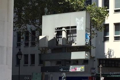 Похищенный фрагмент стены