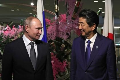Абэ захотел вывести переговоры с Путиным на новый уровень