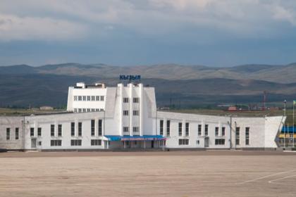 Аэропорт Кызыла получил статус международного