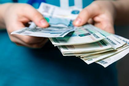 В России взлетели зарплаты