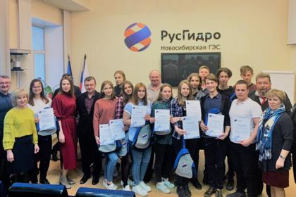 В России запустят онлайн-курс для учащихся «энергоклассов»