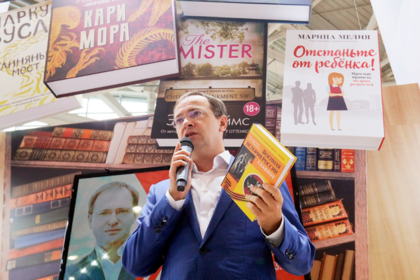 В российском регионе поищут и наградят лучших педагогов