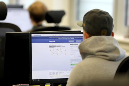 Телефоны 400 миллионов пользователей Facebook утекли в сеть