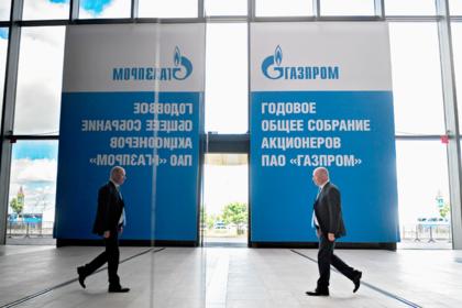 Две российские компании вошли в число богатейших в Европе