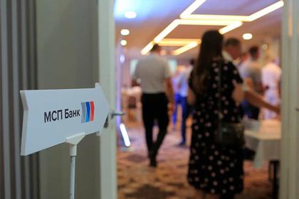 МСП Банк и Корпорация развития Дальнего Востока договорились о сотрудничестве