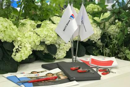 МСП Банк и Приморский край определили приоритеты для финансовой поддержки