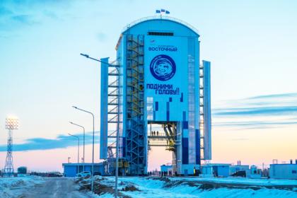 Космодром Восточный в 2016