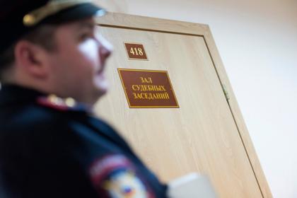 Россиянка втихую поторговала жильем и стала миллионершей