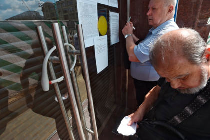 Рухнувшие российские банки нажились на пенсионерах