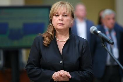 Памфилова рассказала о самочувствии после нападения