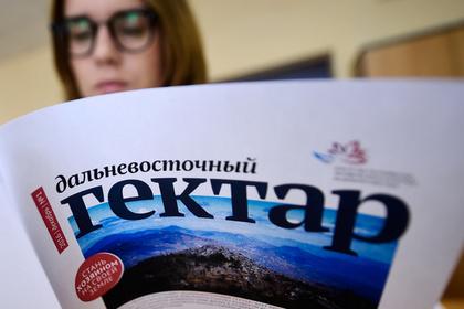 «Дальневосточный гектар» предложили расширить до Арктики