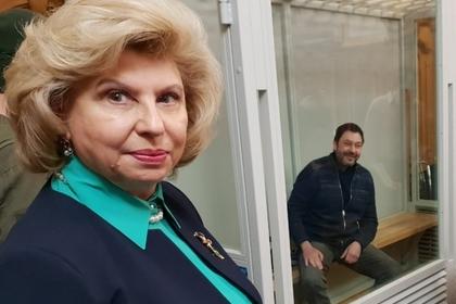 Татьяна Москалькова и Кирилл Вышинский